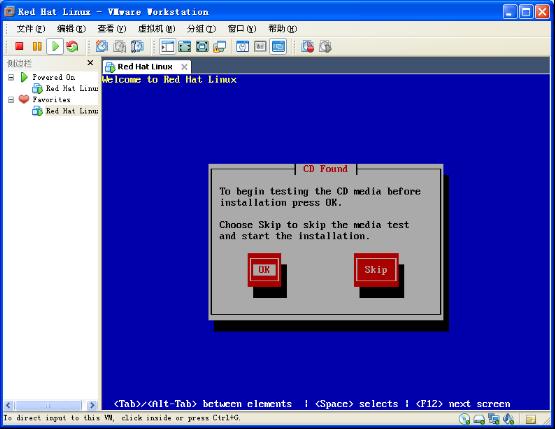 linux安装步骤 - 追求上进的码农