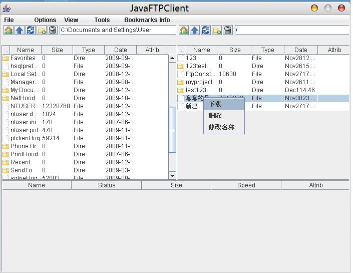 断点是谁写的_delphi写ftp操作代码样例参考。可断点续传样例