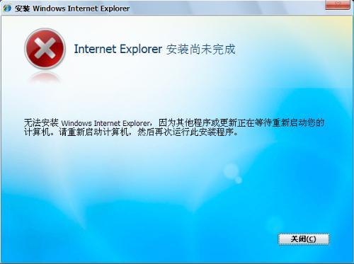 无法安装 Windows Internet Explorer