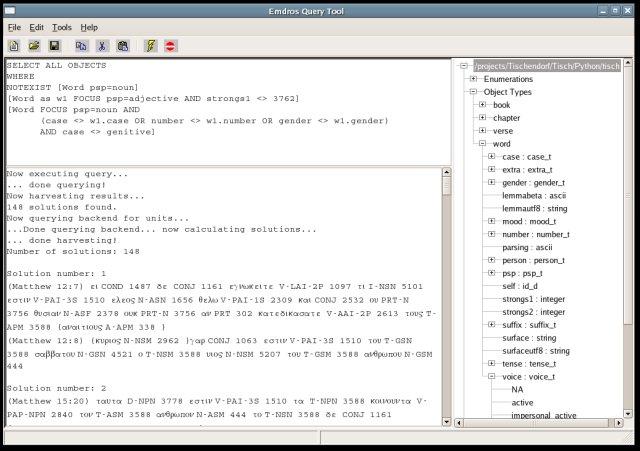 Emdros 3.3.0 发布,文本数据库引擎