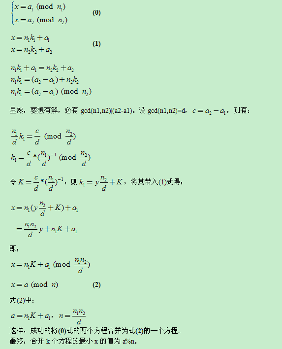 【EX_CRT】Strange Way to Express Integers