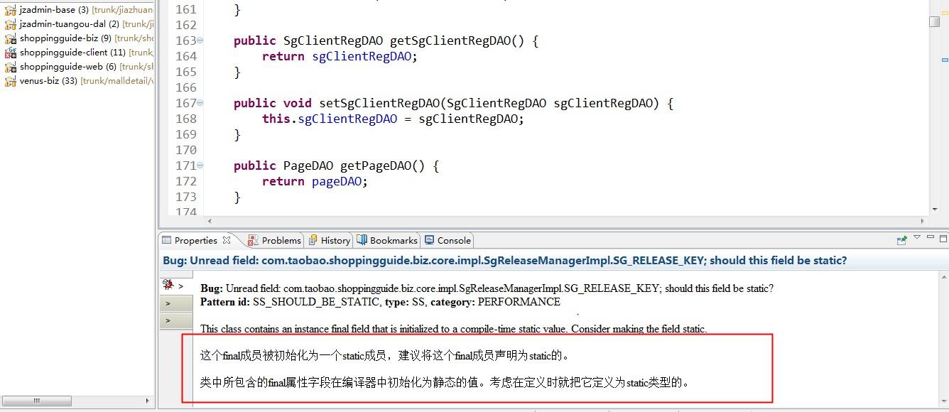 基于Eclipse的FindBugs中文插件发布了 - 火木棉 - 淡泊明智