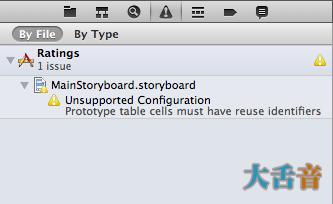 storyboard学习 - 熊猫正正 - 熊猫正正的博客