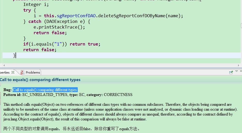 从 FingBugs的错误来看JAVA代码质量(五) - 火木棉 - 淡泊明智