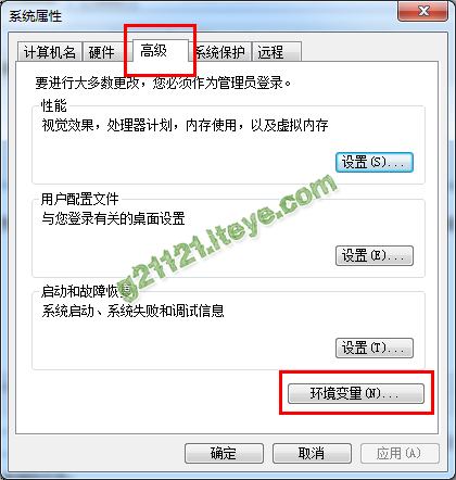Windows下安装Java