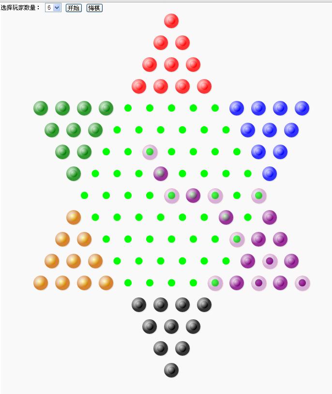 跳棋游戲—backbone框架開發