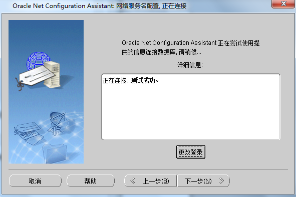 Oracle入门指南 1