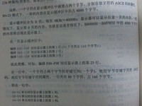 f103fcf3-06bd-3d98-88b2-e8f0a3b93ede-thumb.jpg