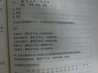 14aba388-41b2-36b4-a9dd-eddd7b0794b9-thumb.jpg