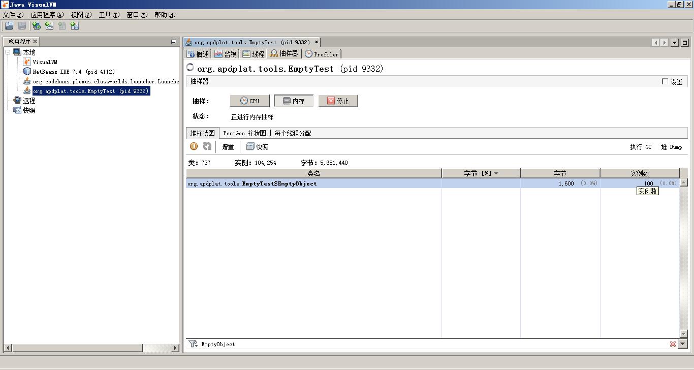 java中new一个object对象占用内存分析