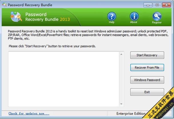 Password Recovery Bundle 2014 Enterprise Edition 3.2-密码找回|重置工具