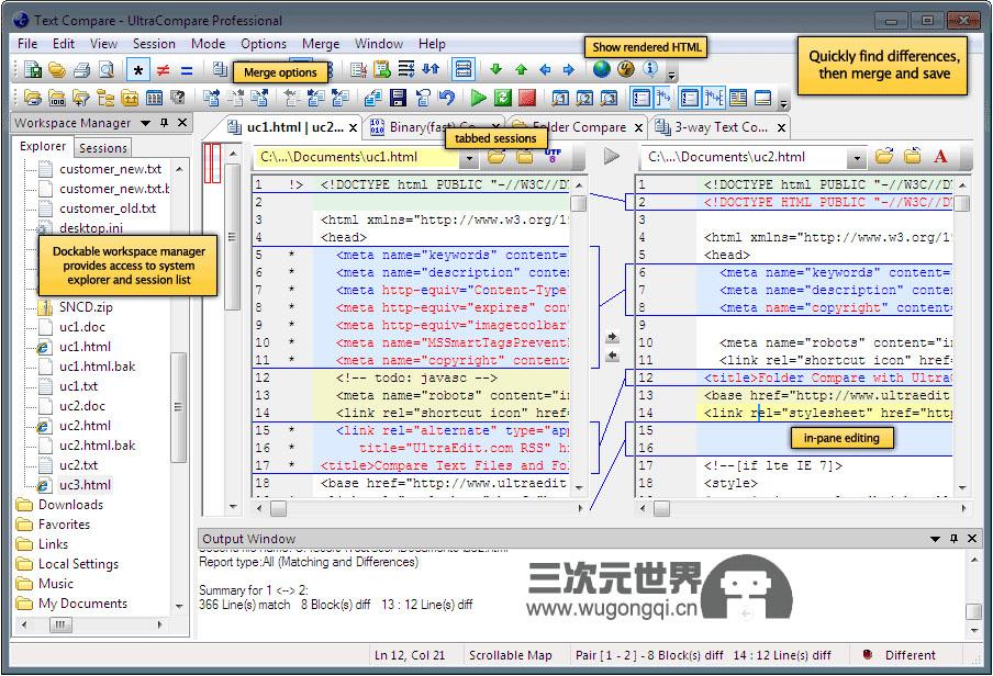 UltraCompare绿色破解版 – 超强的文件内容对比工具(帮你揪出文档/代码的差异)