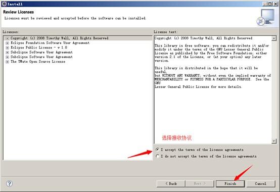Eclipse安装svn插件
