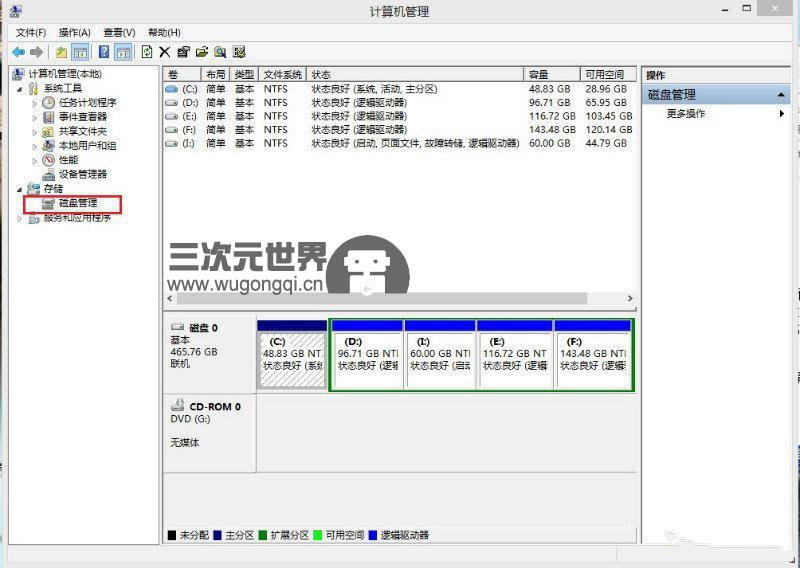 Acronis Disk Director — 轻松实现无损扩大c盘空间,解决电脑硬盘重新分区问题