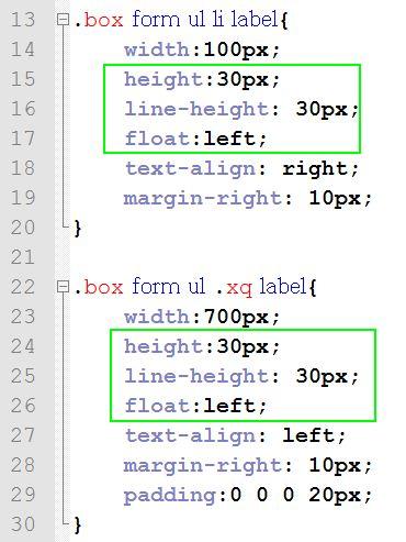 相同的代码出现在多个地方