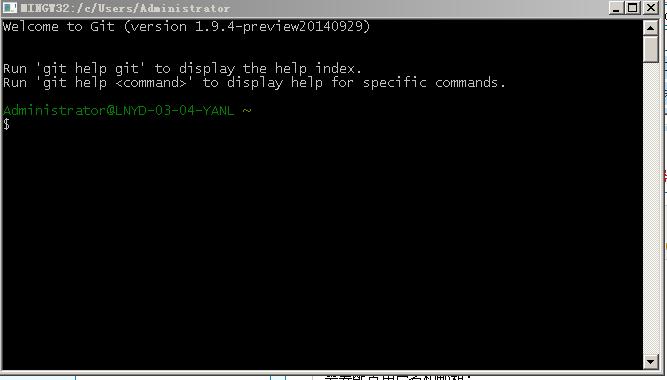 前端工程搭建nodejs+npm+gulp+bower