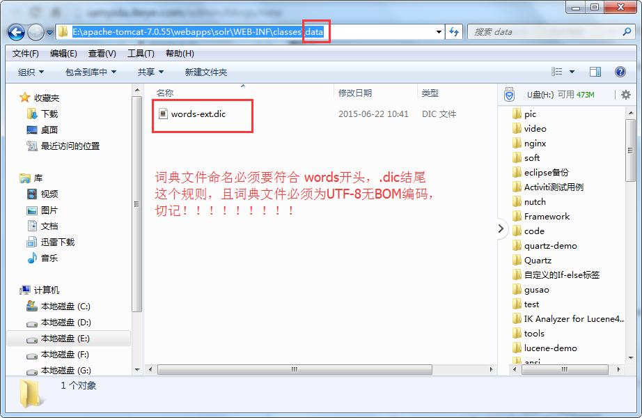 http://dl2.iteye.com/upload/attachment/0109/6650/c2793f60-9eff-3834-a63e-9ac37db6d226.png