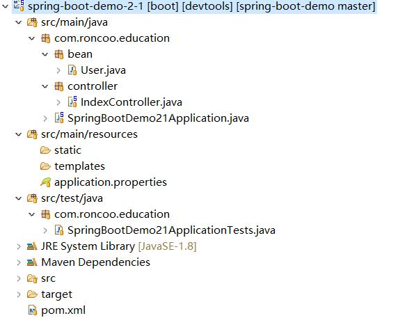 Spring Boot基础-RESTfull API简单项目的快速搭建