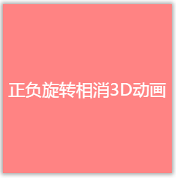 c03bb287-f179-3629-8849-4ee20a074229.png